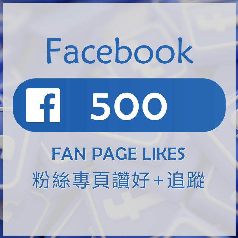 facebook買LIKE