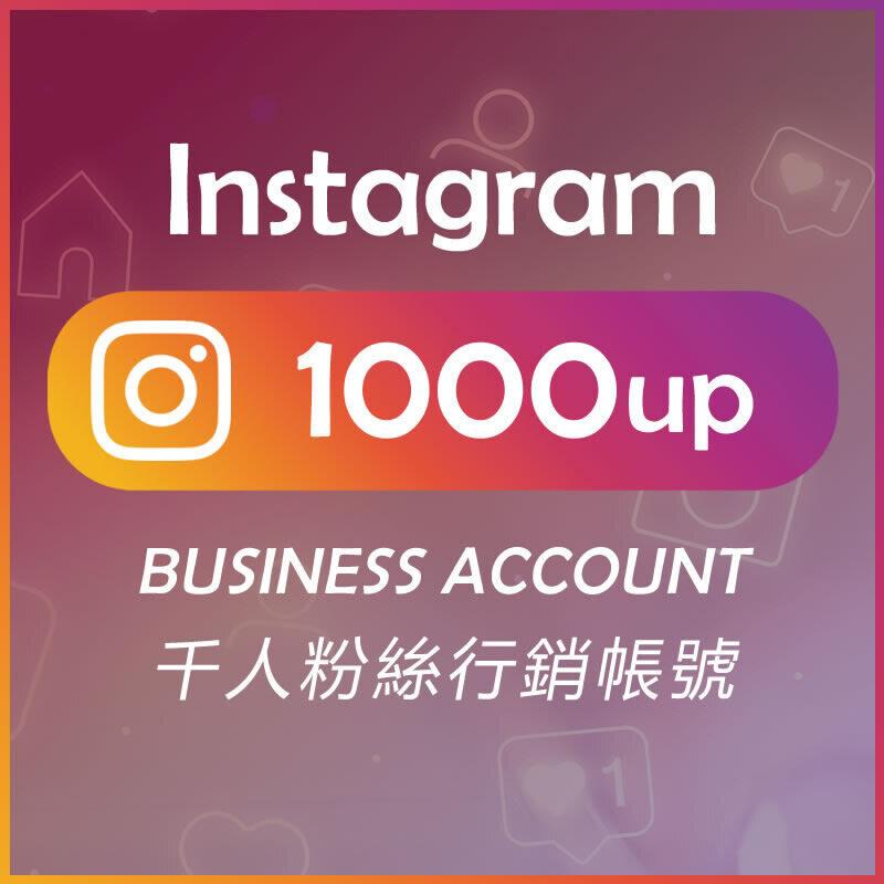 Instagram買帳號
